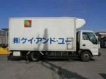 冷凍冷蔵車(2t)