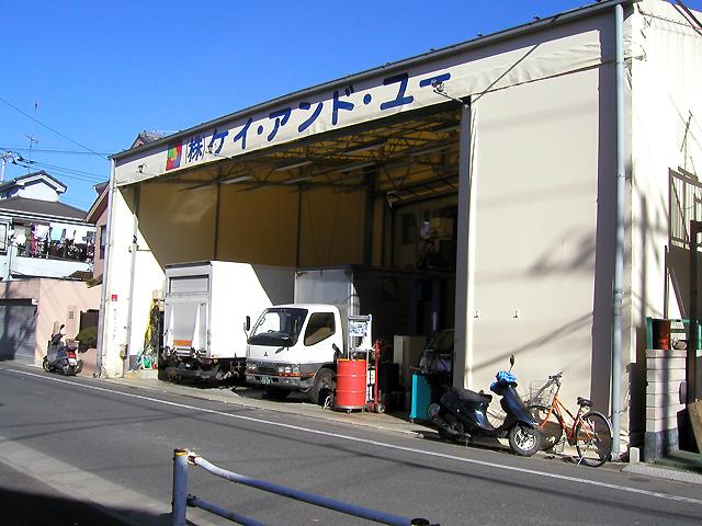 factory0001