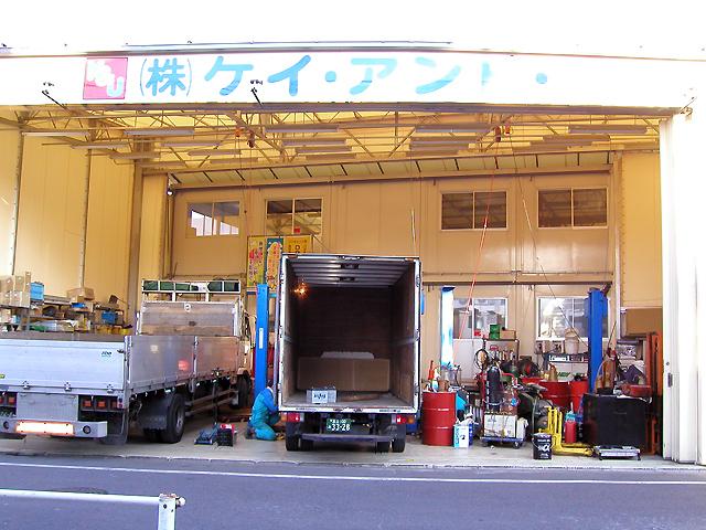 factory0002
